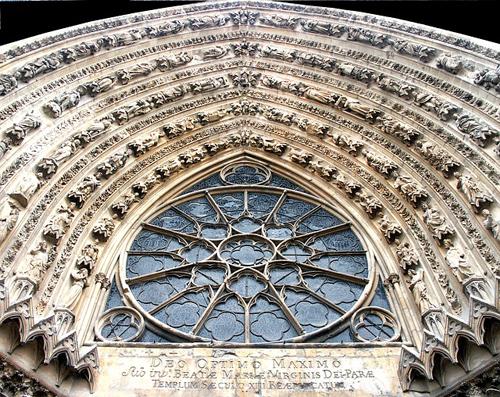 Rosace de la cathédrale de Reims
